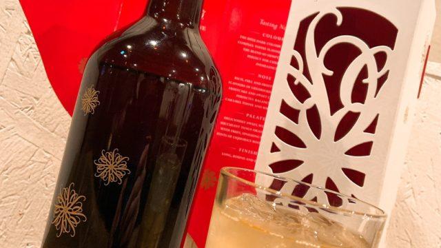 新橋にあるバル&キッチンHOMEから、12月限定ウイスキーの紹介♪♪